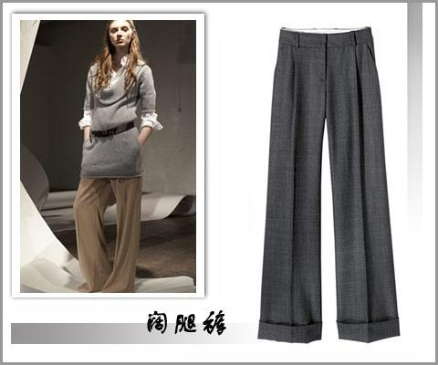 今年秋冬长裤流行趋势