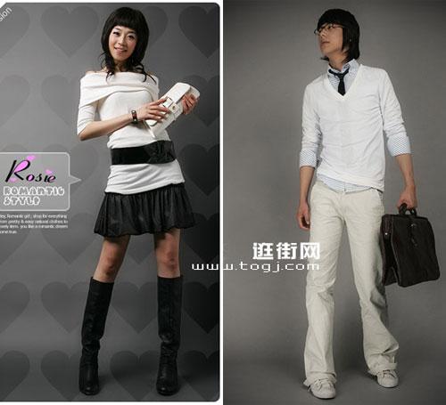 黑白搭配情侣装扮