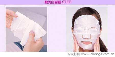 如何根据需要选择合适的面膜