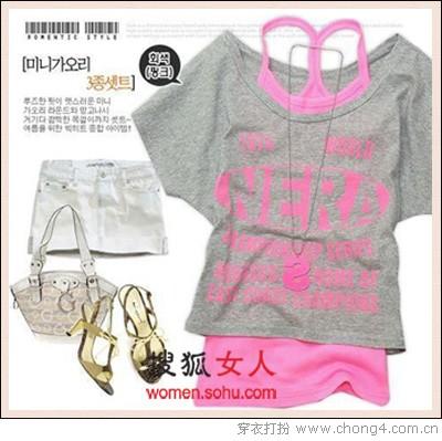 秋季新款韩版长衫