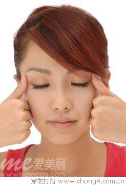 消除黑眼圈的按摩手法