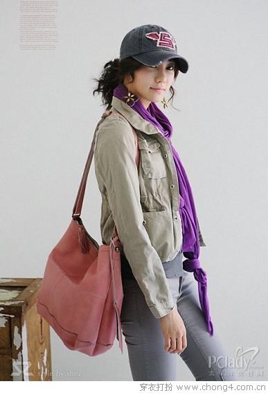 時尚包包讓你魅力提升