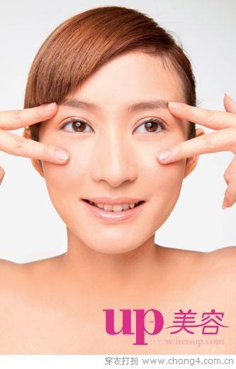 消除眼袋和细纹的按摩方法
