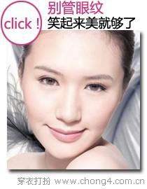 乐活护肤观 轻松搞定脸部问题 - 妮薇雅 - 美容美发化妆培训学校