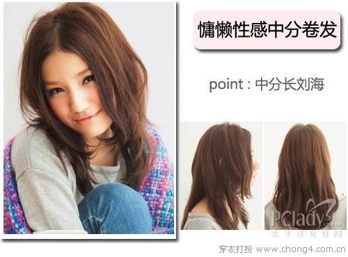 圆脸女生看过来 最佳瘦脸发型推荐