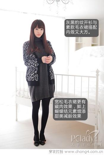 简单大方毛衣裙