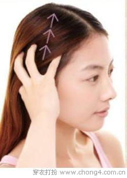 头皮按摩护理手册 - 妮薇雅 - 美容美发化妆培训学校
