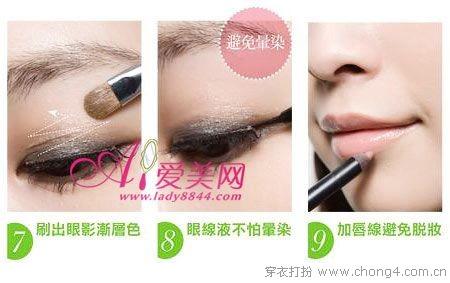 一步步教你打造水嫩妆容 - 妮薇雅 - 美容美发化妆培训学校
