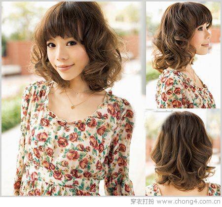 阳光美女时尚发型