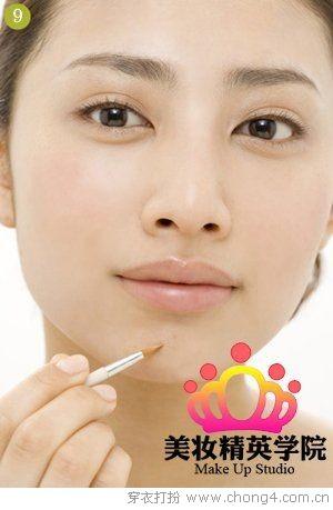 九步打造透明感妆容