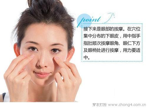 林志林姐姐教你脸部按摩手法 - 沧海游鱼ysl - 宝贝集中营-网购精彩你的生活!