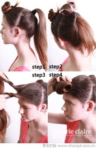 巧用发饰打造抢镜发型
