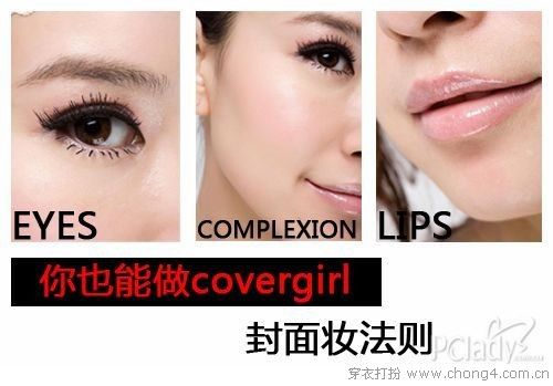 一<a href=/?m=search&a=index&k=%E6%AD%A5%E6%AD%A5 target=_blank ><b style=color:red>步步</b></a>教你打造封面女郎<a href=/?m=search&a=index&k=%E5%A6%86%E5%AE%B9 target=_blank ><b style=color:red>妆容</b></a>