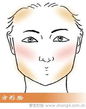 如何用底妆修饰出小脸