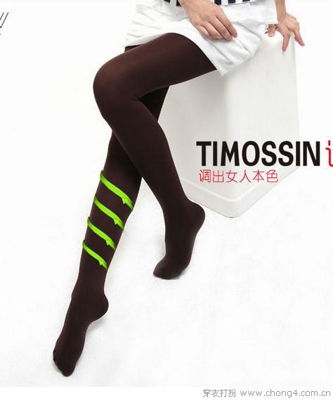 急速显效瘦腿袜 美美过圣诞