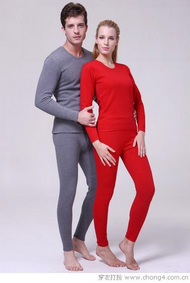 保暖内衣 瘦身过冬温暖又时尚
