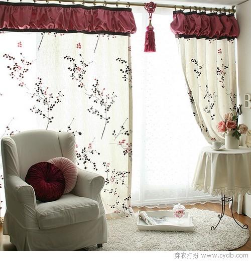布艺窗帘让家焕然一新