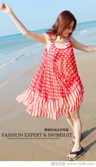 去海边! - 穿衣打扮