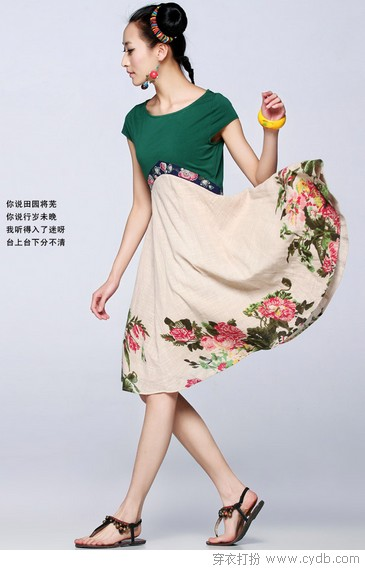 <a style='top:0px;' href=/index.php/article/tag/k/%25E5%2590%2584%25E4%25B8%25AA%25E5%2587%25BB%25E7%25A0%25B4.html target=_blank ><strong style='color:red;top:0px;'>各个击破</strong></a>身材<a style='top:0px;' href=/index.php/article/tag/k/%25E7%25BC%25BA%25E9%2599%25B7.html target=_blank ><strong style='color:red;top:0px;'>缺陷</strong></a> <a style='top:0px;' href=/index.php/article/tag/k/%25E8%25A3%2599%25E8%25A3%2585.html target=_blank ><strong style='color:red;top:0px;'>裙装</strong></a>篇