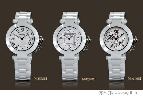 腕表,为女人的优雅浪漫帅气加分