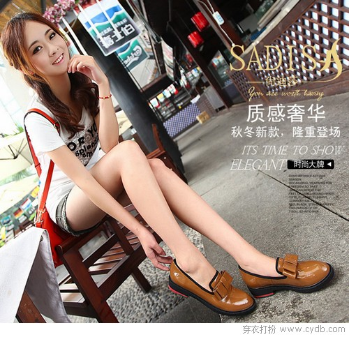 轻松<a style='top:0px;' href=/index.php?m=article&a=tag&k=%E5%B9%B3%E5%BA%95%E9%9E%8B target=_blank ><strong style='color:red;top:0px;'>平底鞋</strong></a> <a style='top:0px;' href=/index.php?m=article&a=tag&k=%E6%81%B0%E5%A5%BD target=_blank ><strong style='color:red;top:0px;'>恰好</strong></a>的<a style='top:0px;' href=/index.php?m=article&a=tag&k=%E8%84%9A%E6%AD%A5 target=_blank ><strong style='color:red;top:0px;'>脚步</strong></a>
