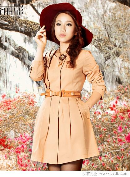 风姿绰约之裙式外套