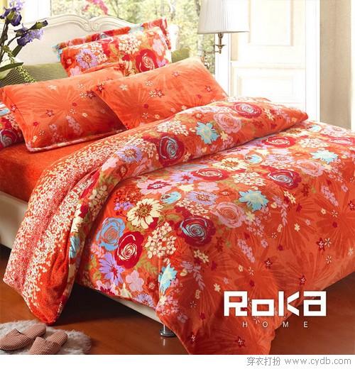 床上用品四件套 温暖的秋冬小窝