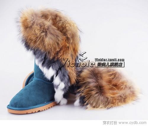 裘轻披白毳 靴暖蹋乌毡