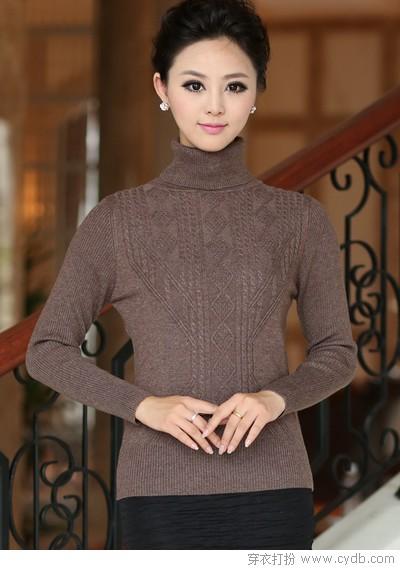 高領毛衣 溫暖與時尚并存