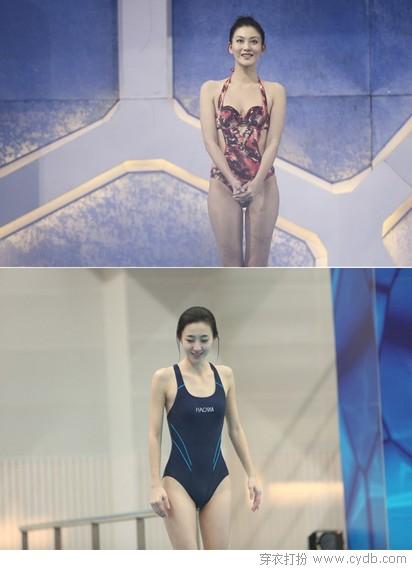 星跳水立方 穿泳装的女人最美