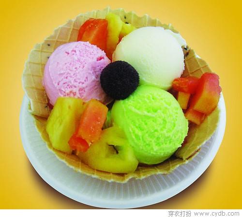 我们去吃冰激凌吧