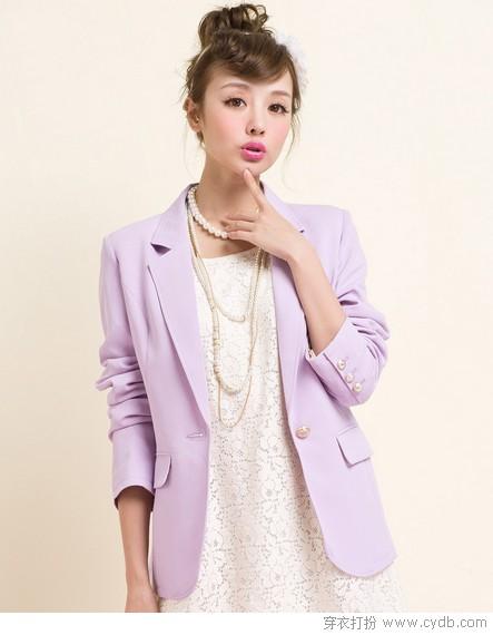 购买--浅紫色修身小西装 ←-小西装帮你抵秋凉
