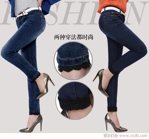 挑选品质小脚裤的细节解析