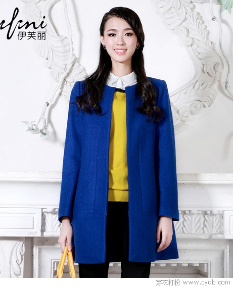 <a style='top:0px;' href=/index.php?m=article&a=tag&k=%E5%B0%8F%E5%A5%B3 target=_blank ><strong style='color:red;top:0px;'>小女</strong></a>人大气场 毛呢大衣不寻常