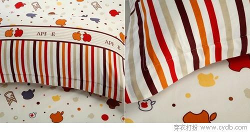 春暖 床单被子换纯棉