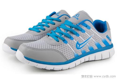 日常穿鞋選平底 輕便舒適顯活力