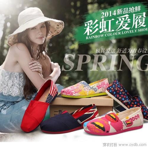 帆布鞋里的青春