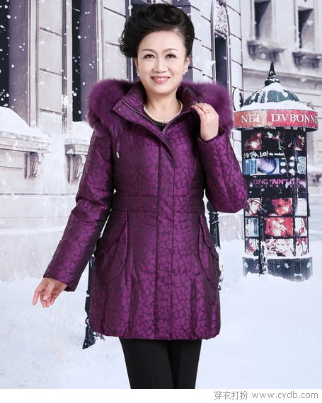冬天要来了 你给父母买衣服了吗?