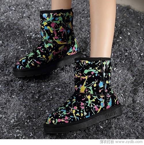 有靴 任性