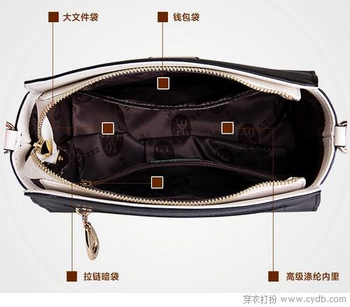 包包·女人·温柔