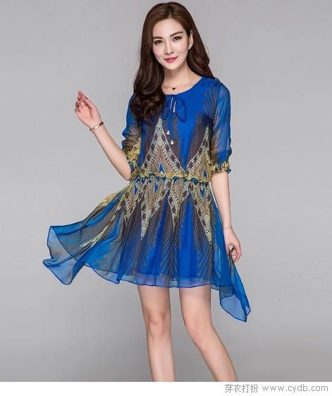 裙子选对版高瘦自然来