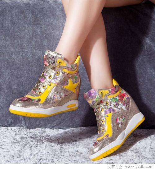 假期·旅游·休闲鞋