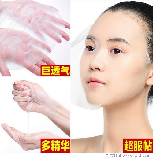 皮肤干燥 补水做好
