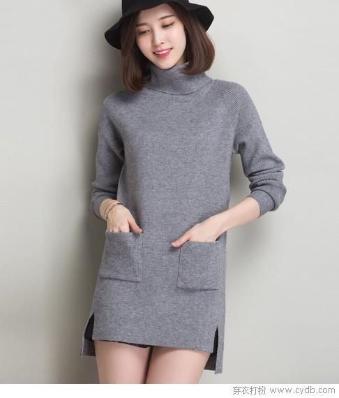 毛衣要高领 温暖无极限