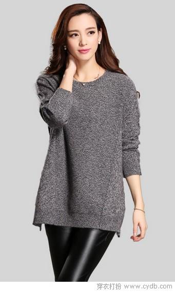毛衣最懂从眼到心的温度