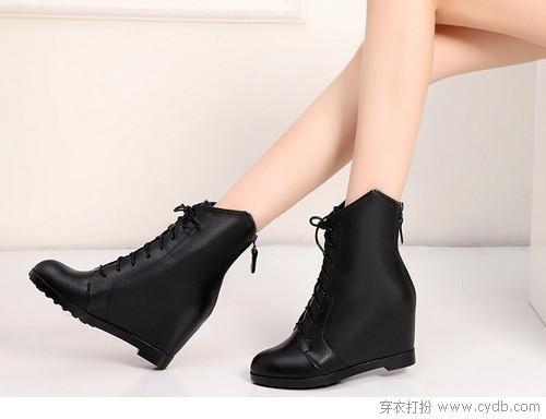 马丁靴的实用主义论