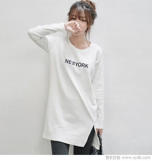 享受生活,T恤girl精彩不停