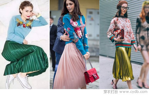 超級CP|百褶裙和毛衣秀恩愛太甚