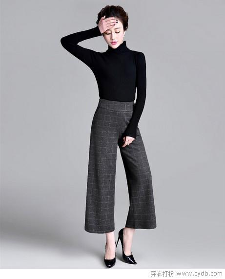 不必非要大长腿 裤装也能穿得十足美