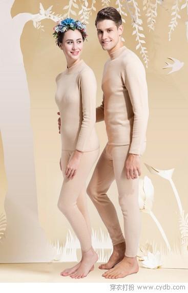 没有秋衣秋裤,可以有保暖衣保暖裤啊!
